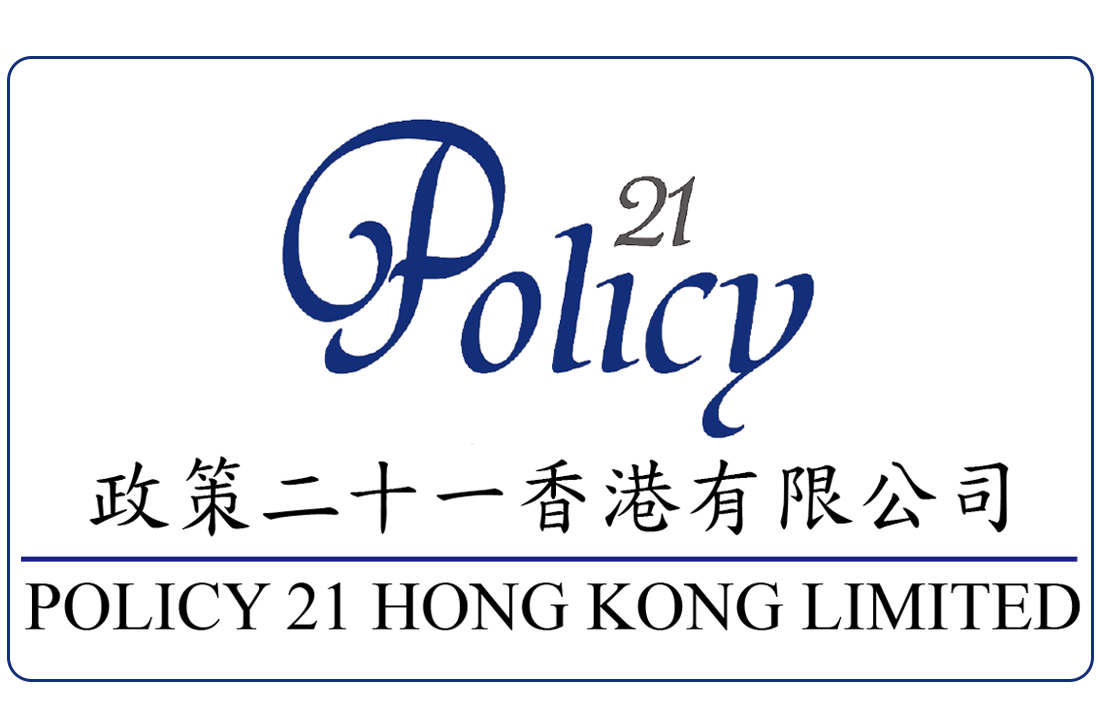 P21 hong kong ltd thin.png (137 KB)
